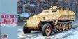 SdKfz.251/1 Ausf.D (Hasegawa)