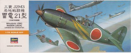 Mitsubishi J2M3 Raiden (Jack) (Hasegawa)