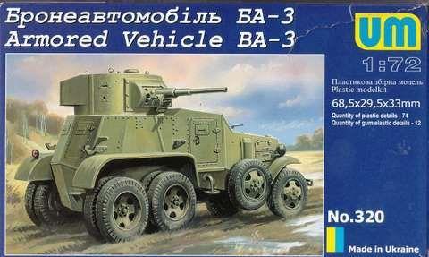 BA-3 (UM)