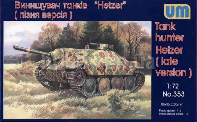 ČKD SdKfz 138/2 Hetzer (UM)