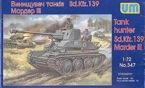 ČKD SdKfz 138 Ausf. H Marder III (UM)